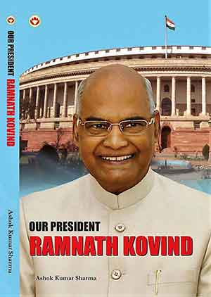Our President Ramnath Kovind (English)